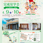 2016-04-07_20h29_44