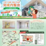2016-08-05_07h48_14