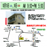 2016-10-05_19h25_17