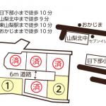 山梨市下井尻_分譲2区画
